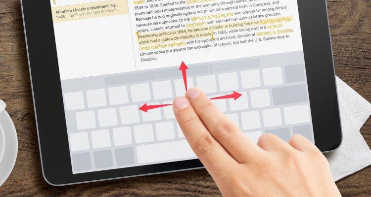 move-cursor-precisely