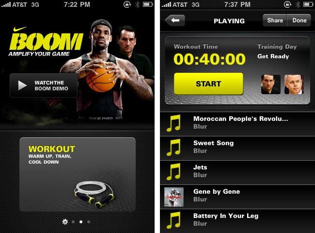 nike-boom-app